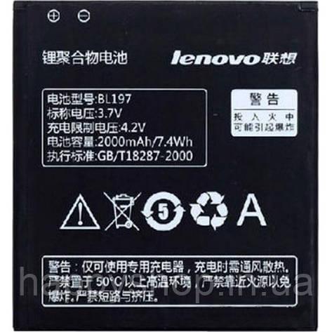 Оригинальная батарея Lenovo S750 (BL197), фото 2