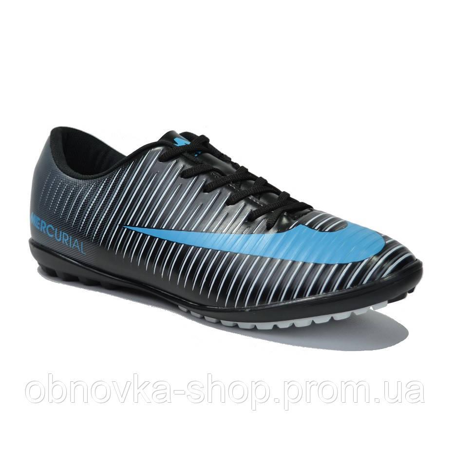 Футбольные сороконожки недорого - Интернет-магазин одежды и обуви в Харькове a8db24fe63b