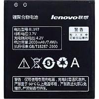 Оригинальная батарея Lenovo S870 (BL197)