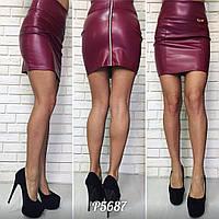 Мини юбка молодёжная кожа № 133 тим