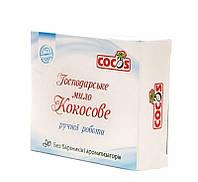 Хозяйственное мыло с кокосовым маслом, 100 г
