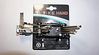 Набір ключів (шестигранники і вижим ланцюга) BIKE HAND (Тайвань), модель 287 B-1