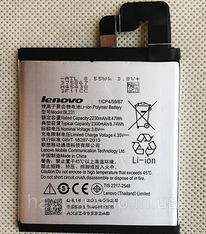 Оригинальная батарея Lenovo Vibe X2 (BL231)