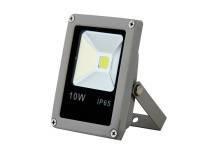 LED прожектор COB Slim LEDMAX 10W 800Lm 6500К