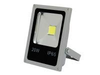 LED прожектор COB Slim LEDMAX 20W 1600Lm 6500К