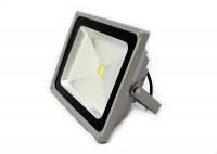 LED прожектор COB LEDMAX 50W 5000Lm 7000К