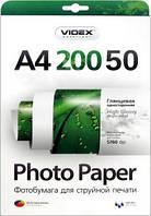 Videx Фотобумага HGA4 200/50 Глянцевая односторонняя А4 50 листов