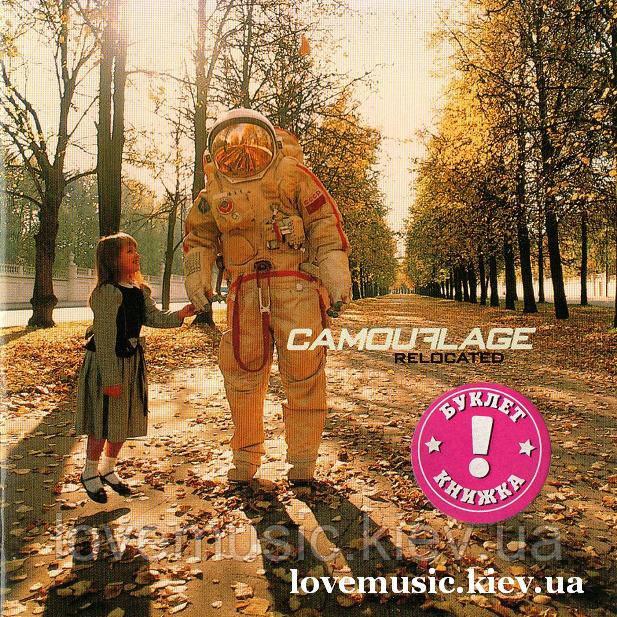 Музичний сд диск CAMOUFLAGE Recolated (2006) (audio cd)