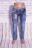 Мужские джинсы Mario турецкие (код 2457)