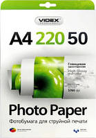 Videx Фотобумага HGA4 220/50 Глянцевая односторонняя А4 50 листов