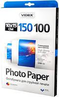 Videx Фотобумага HGA6 150/100 Глянцевая односторонняя 10x15 100 листов
