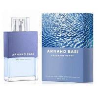 Купить духи Armand Basi