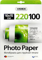 Videx Фотобумага HGA6 220/100 Глянцевая односторонняя 10x15 100 листов