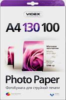 Videx Фотобумага MKA4 130/100 Матовая односторонняя А4 100 листов