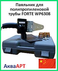 Паяльник для полипропиленовой трубы FORTE WP6308