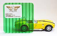 Сотовый поликарбонат ТМ Oscar (Оскар) 6мм зеленый