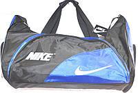Спортивные дорожные сумки БОЛЬШИЕ NIKE (в ассортименте)