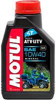 Масло для квадроциклов  MOTUL ATV-UTV 4T 10W-40 минеральное 852601