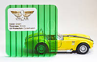 Сотовый поликарбонат ТМ Oscar (Оскар) 8мм зеленый