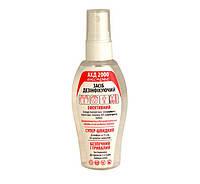 АХД 2000 экспресс - средство для дезинфекции рук, кожи и медицинских приборов, 100 мл