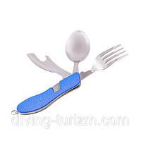 Вилка, ложка, нож+открывашка 3*1 HX-12. Распродажа!