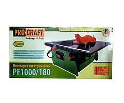 Плиткорез Procraft 1000/180