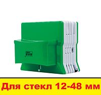 Магнитная щетка для мытья стеклопакетов с двух сторон 12-48 мм