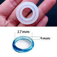 Молд силиконовый для кольца Tube (модель А) размер 17