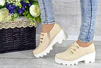 Туфли бежевые лаковые на тракторной подошве код 5-116