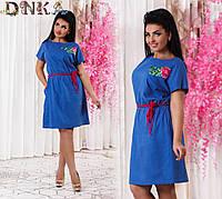 Батальное платье с поясом