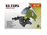 Машина заточная (для заточки цепей) ELTOS МЗ-450