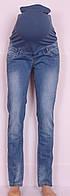 Ровные женские джинсы для беременных с заниженной посадкой в талии