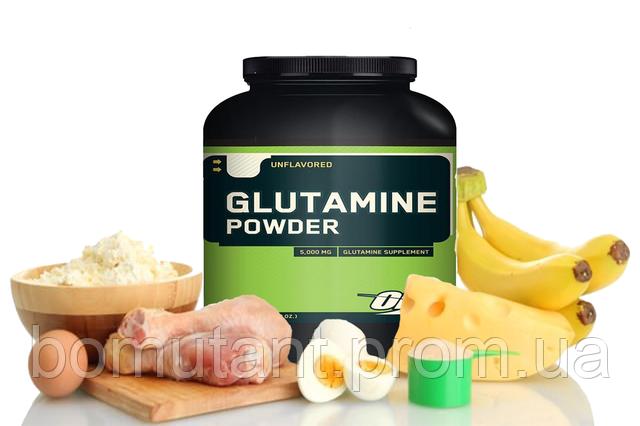 Глютамины