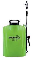 Опрыскиватель аккумуляторный Grunhelm GHS-16 (Ранцевый на 16 литров + 3 съемных распылителя)