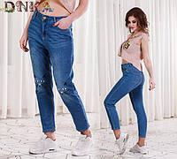 Модные джинсы с вышитым котом на коленях