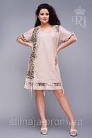 Летнее платье для женщин с тигровым принтом ,большой размер