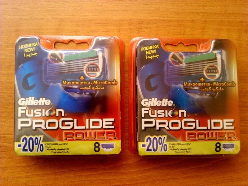Лезвия для бритья Gillette Fusion Power Proglide 8 шт
