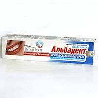 """Зубная паста """" Альбадент """" с бетулавитином и неовитином (счастье жизни)"""