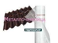 Металлочерепица + гидробарьер в подарок.