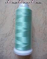 Нитки для машинной вышивки 120D/2, серег-кистей  3000 ярдов № 3026