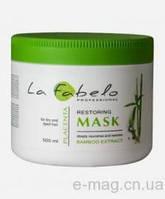 Маска La Fabelo Professional для сухих и окрашенных волос с экст
