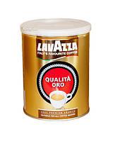 Кофе молотый Lavazza Qualita Oro из Италии ж/б 250 г., фото 1
