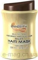 Маска Milky для секушихся и сухих волос 1200 мл IMPERITY