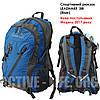 Велосипедний рюкзак Leadhake 38l (blue) (1004), спортивний, туристичний