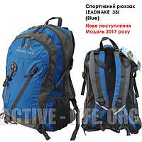 Велосипедний рюкзак Leadhake 38l (blue) (1004), спортивний, туристичний, фото 1