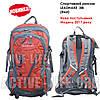 Велосипедний рюкзак Leadhake 38l (Red) 1004 , спортивний, туристичний