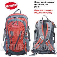 Велосипедний рюкзак Leadhake 38l (Red) 1004 , спортивний, туристичний, фото 1