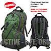 Велосипедний рюкзак Leadhake 38l (blue)