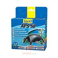Компрессор для аквариума Tetratec APS, черный (Тетра) Tetra (APS 50)