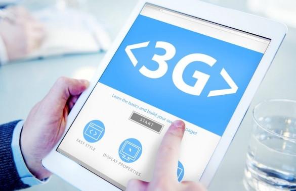 lifecell и Киевстар запустили 3G в Черкассах. Vodafone готовится